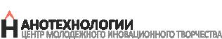 """Центр Молодежного Инновационного Творчества """"Нанотехнологии"""""""